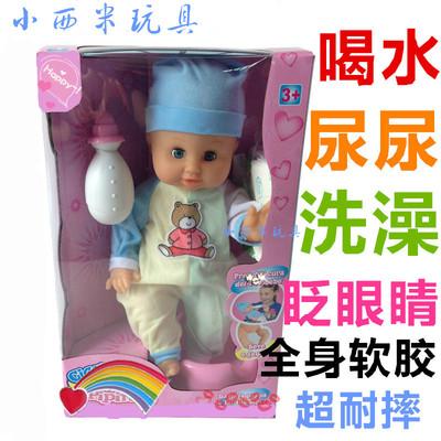 智能娃娃玩具