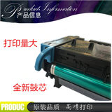 Minolta Kemei BH350 250 362 3510 2510 sets of drums toner cartridge development photoconductor kit