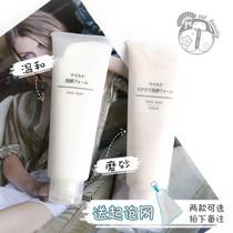 绵密去黑头新版正品120g日本资生堂洗颜专科柔澈泡沫洁面乳洗面奶