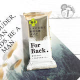 Official authorized Japanese drug makeup Pelican For Back back acne soap beauty back herbal soap
