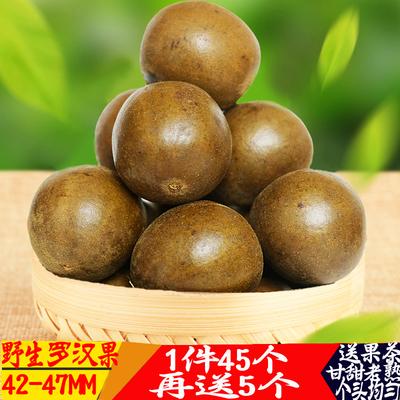 罗汉果包邮广西桂林特产50个散装野生罗汉果花茶新鲜农家果干凉茶