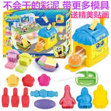 迪士尼彩泥不会干3D打印机泥海绵宝宝超轻粘黏土橡皮泥儿童玩具