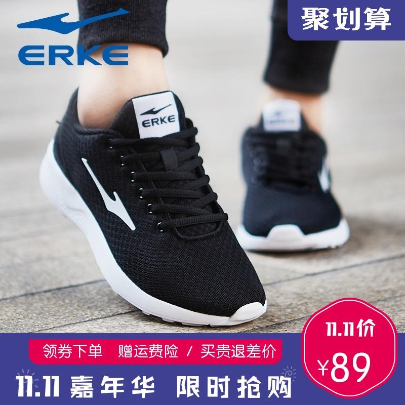 鸿星尔克运动鞋女男鞋秋季2019新款鞋子男潮鞋女鞋休闲鞋跑步鞋女
