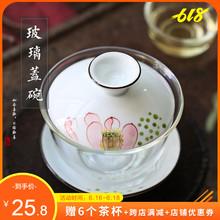 耐热玻璃三才碗功夫茶具茶碗敬茶杯茶道泡茶器 包邮 陶瓷手绘盖碗
