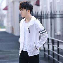 防晒衣男外套夏季2018新款韩版潮流青少年修身超薄款帅气透气衣服