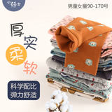 Little Doctor children's autumn pants cotton cotton boys and girls hundred leggings baby pants in the big child single cotton pants