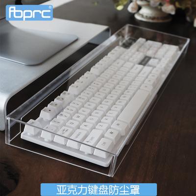雷蛇机械键盘87