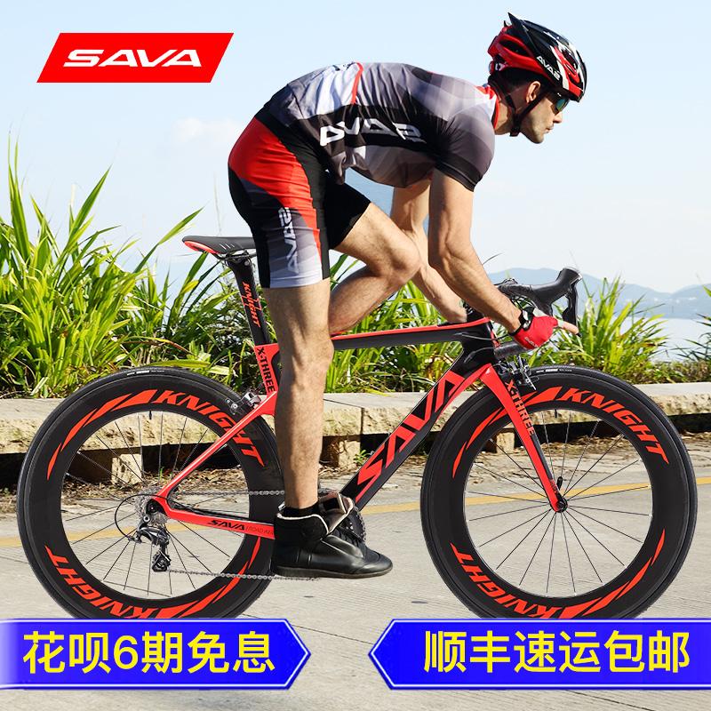 SAVA萨瓦碳纤维公路自行车赛车22速禧玛诺R8000变速魅影 超轻破风