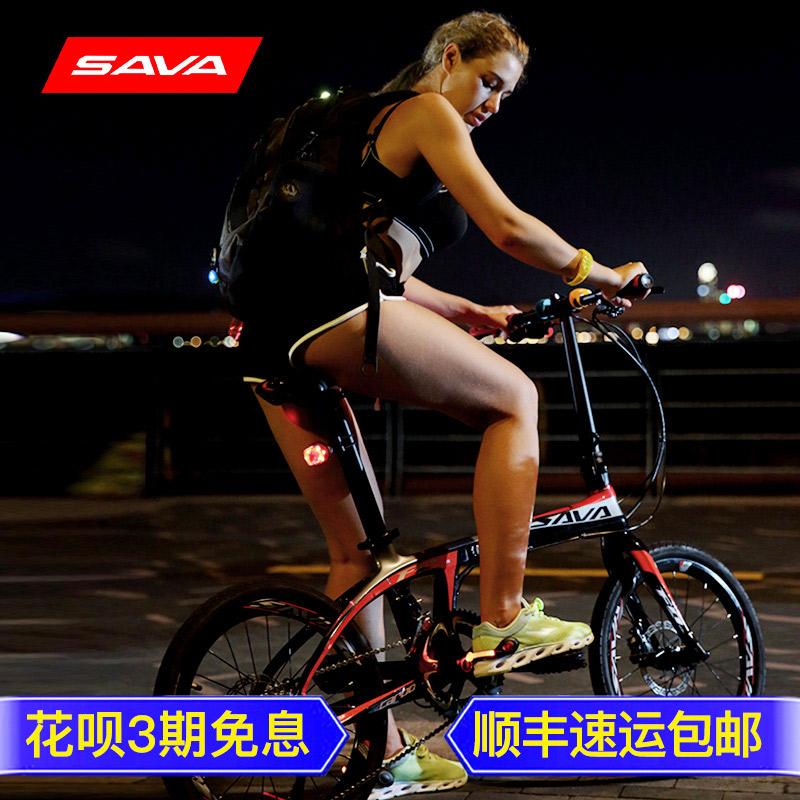 碳纤维折叠自行车20