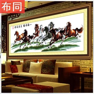 万马奔腾八匹骏马十字绣八骏图马到成功全绣2米5客厅八匹马系列年货节