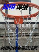 Basketball net metal basketball net / galvanized bold iron chain basketball net / stainless steel net / iron basketball net