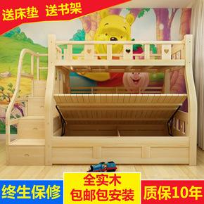 实木双层床上下床高低床子母床上下铺松木床儿童床箱体床高箱