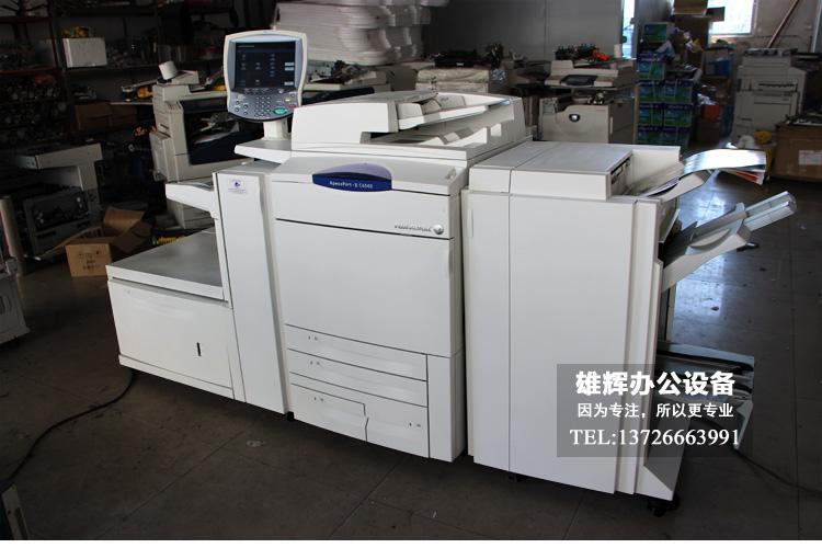 带印刷系统 生产型高速彩色复印机激光 7600 7500 6500 三代施乐 a3