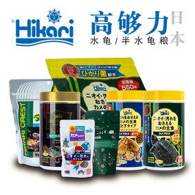 日本原装Hikari高够力三色善玉菌基础樱花龟粮进口水龟半水龟饲料