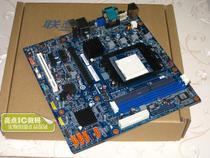 全新盒包联想M3A780M V:1.0 M3A760M CM3A76ME主板启天M5650扬天