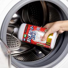 日本进口ROCKET洗衣机槽清洗剂内筒清洁剂消毒杀菌除垢滚筒全自动
