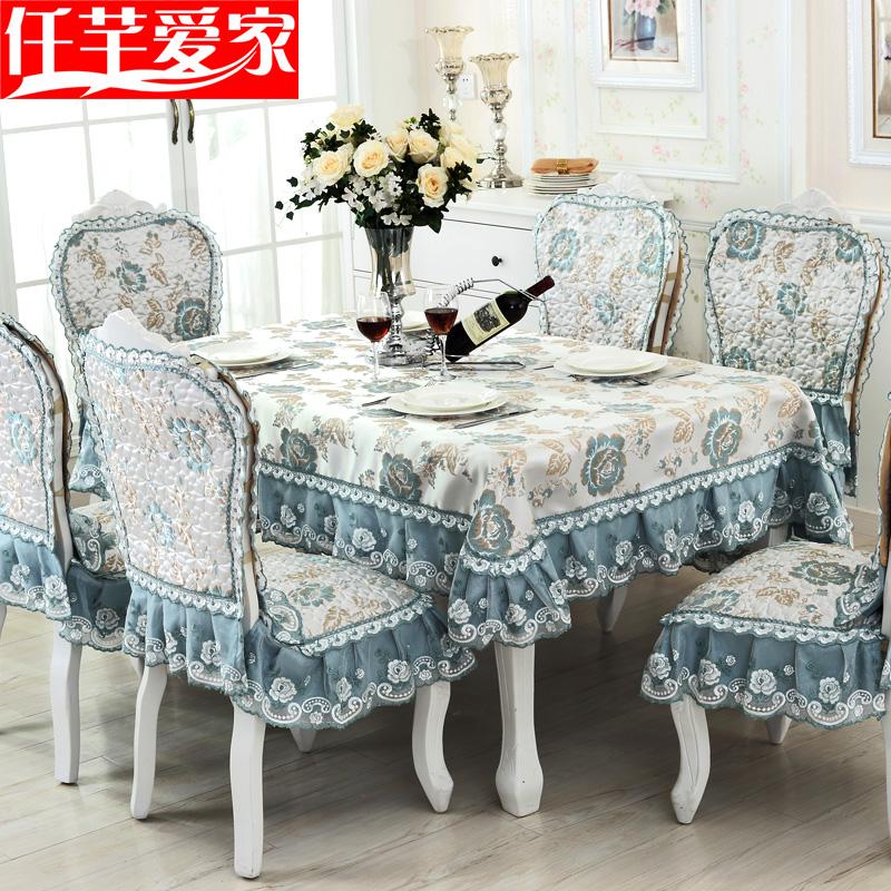 欧式田园桌布布艺长方形餐桌布椅套椅垫套装桌椅椅子套家用餐椅套