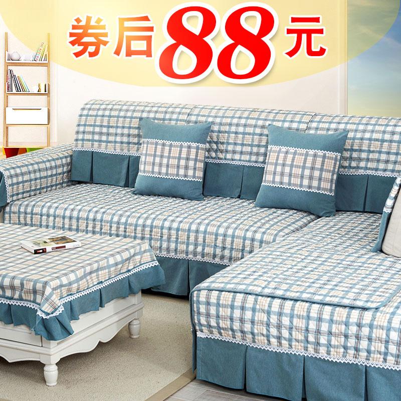 天天特价 四季布艺沙发垫套罩简约现代全包盖万能套通用组合套装5元优惠券