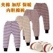 童装批发地摊货源儿童加厚棉裤男童冬女童小孩条纹保暖裤内胆棉裤