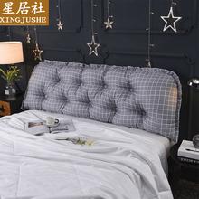 纯棉韩版大靠背床上靠垫 情侣双人长靠枕 榻榻米床头靠背软包沙发