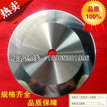 11大圆刀 纸管 白钢 切布skd 圆形刀 高速钢分切圆刀片 胶带 薄膜