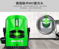 Wonderful green light level laser 2 line 3 line 5 line flat water meter high precision infrared automatic line caster