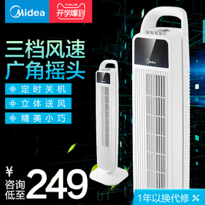 美的塔扇电风扇 家用遥控落地扇 立式智能无叶电扇 超静音台式扇