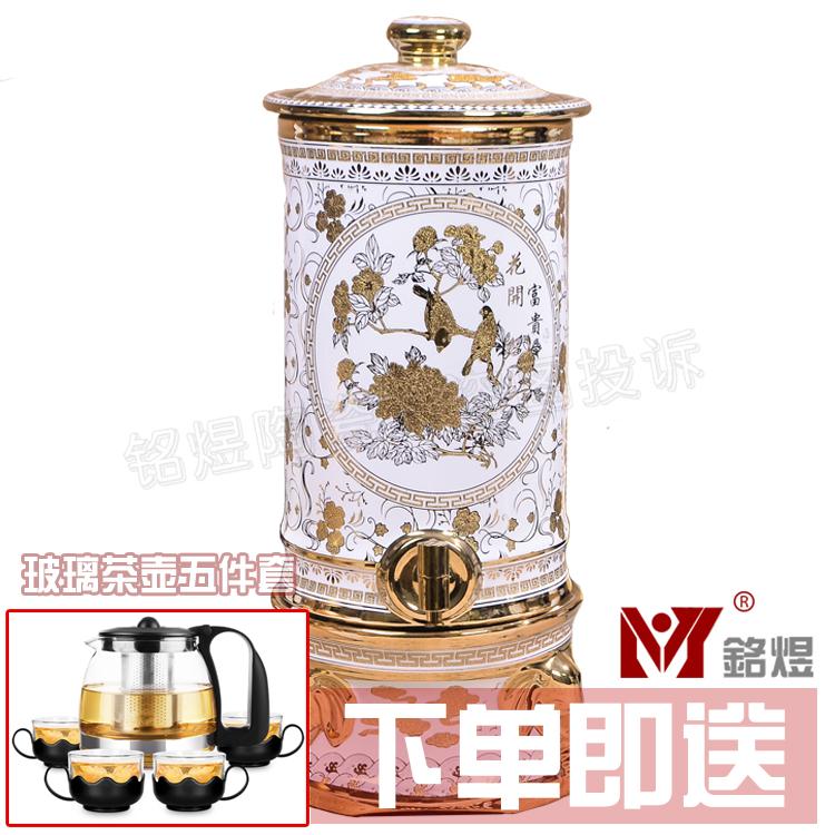 陶瓷带龙头 储水罐