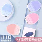 纪斐洛洗脸仪器洗面机洁面仪毛孔清洁神器电动硅胶女网红超声波刷图片