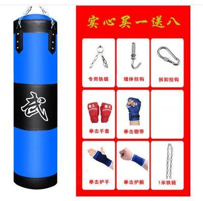 拳击沙袋 沙包吊式实心散打泰拳训练体育用品家用健身器材