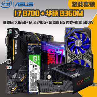 Asus华硕TUFB360MPLUSGAMINGS显卡