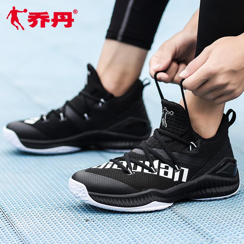 乔丹篮球鞋高帮战靴学生春季新款运动鞋黑白网布文化时尚男鞋球鞋