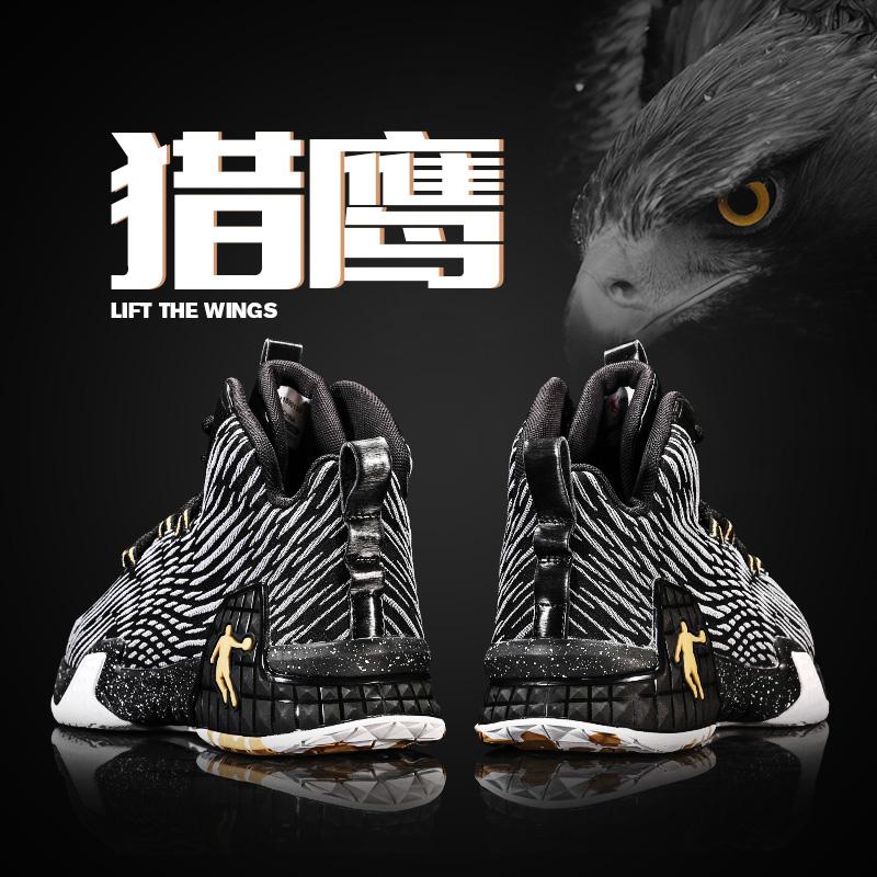 乔丹篮球鞋男春季新款高帮男鞋网面透气球鞋耐磨缓震学生运动鞋男