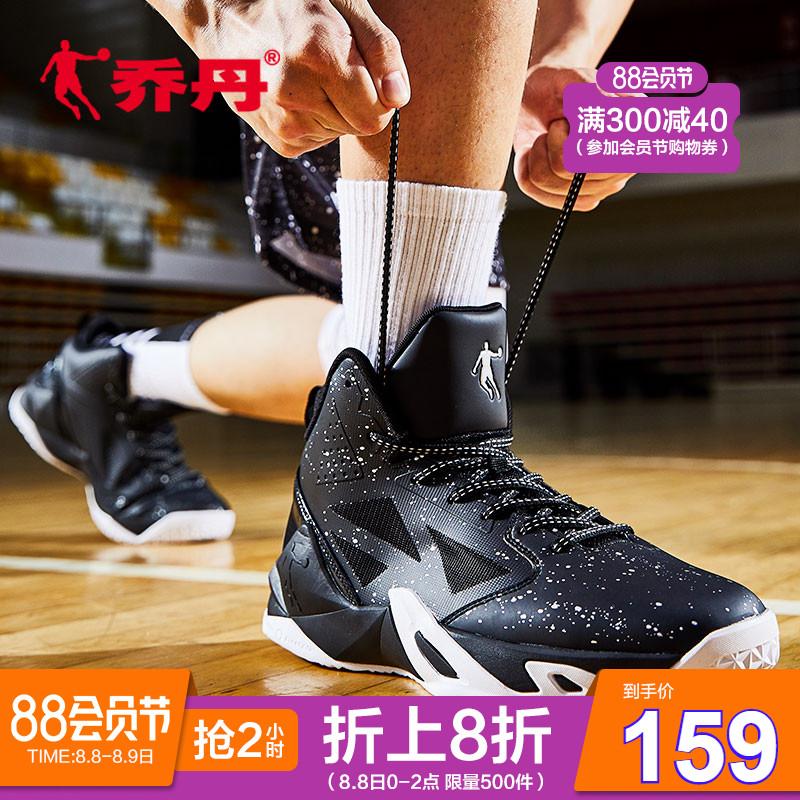 乔丹篮球鞋黑武士体育男鞋高帮战靴夏季减震耐磨学生球鞋运动鞋男