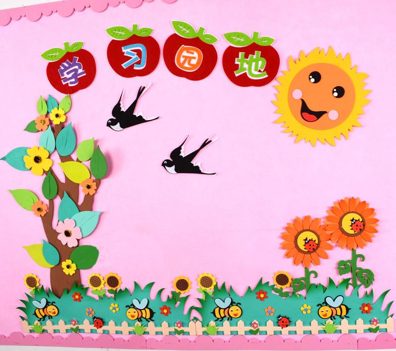 教室主题墙