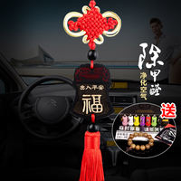 Car pendant car interior decoration safety symbol rearview mirror hanging ornaments high-end men's creative car decoration pendant