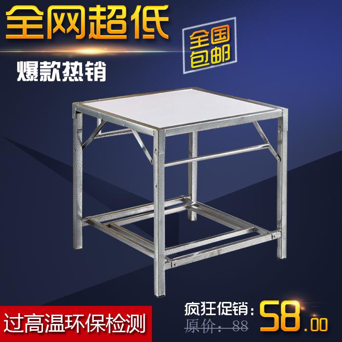 不锈钢方形吃饭桌
