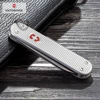 Original Vickers Swiss Army Knife Swiss Sergeant Knife Aluminum Alloy Toolstick Model 0.6221.26 Genuine