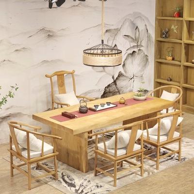 简约实木茶几茶桌椅组合仿古功夫茶台复古新中式禅意泡茶桌原木桌网店网址