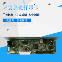 Special price original Kyocera 180 181 220 221 motherboard Print board Add Print card USB interface board