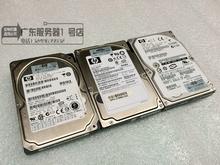 HP 惠普 36GB 72GB 73g 10K SAS 2.5 ST 973402SS 434916-001硬盘