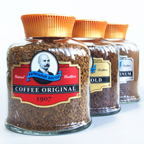 Russian old Professor Brand Instant Pure Coffee powder Concentrated black coffee special heavy freeze dry sugar 100 g