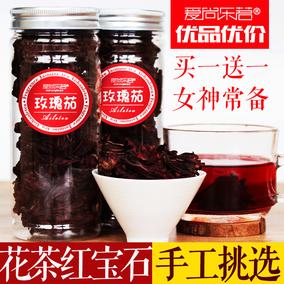 【2罐100克+送木勺】玫瑰茄花茶天然茶叶花干 新鲜茶罐装包邮