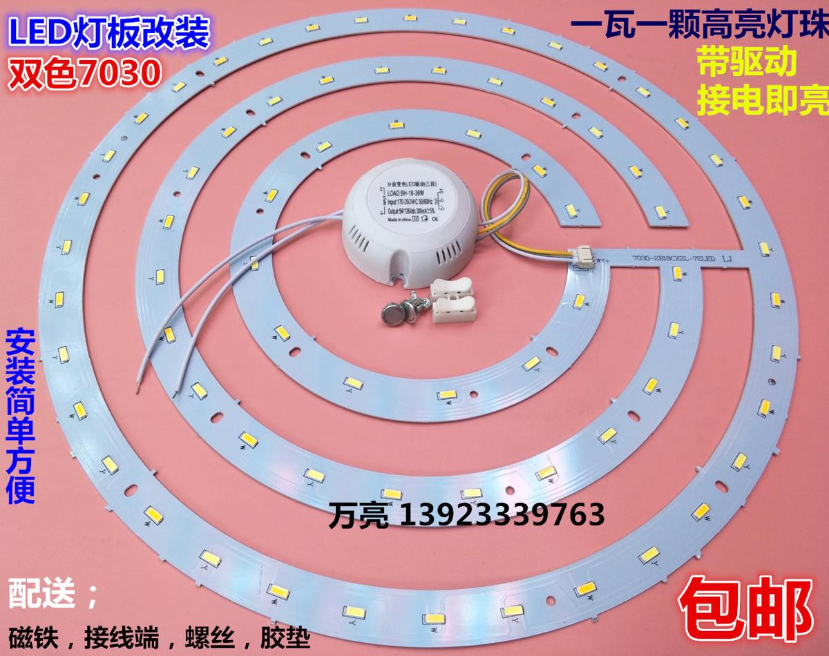 Лампы / Светодиодные лампы / Люминесцентные лампы Артикул 554418188523