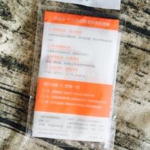 [40包包邮] 雅漾天然棉湿敷面膜压缩纸膜无菌无纺布面膜纸 3片装