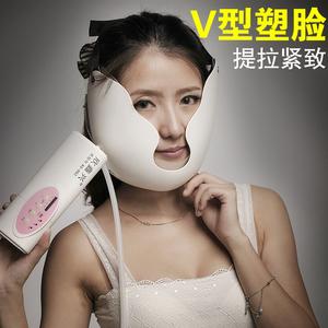 欣鑫兴气压式脉冲瘦脸仪AS-002 瘦脸神器瘦脸机瘦脸器瘦脸按摩器