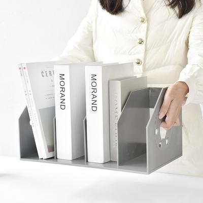 三年二班 创意塑料桌面书架简约纯色现代书本文件收纳4入立书架