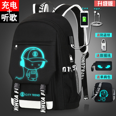 背包男双肩包休闲大容量旅行包时尚潮流韩版高中生初中学生书包男