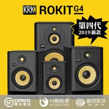 Rokit7 有源监听音箱 Rokit8 电音 KRK 叉烧网 Rokit5