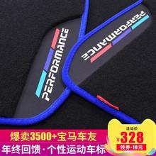 宝马3系脚垫全新5系脚垫1系X320liX530liX1MINI脚垫6系GT汽车脚垫